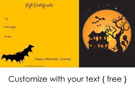 Halloween Gift Cards - halloween gift certificates