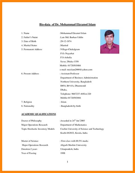 Free Sle Of Resume In Word Format by Biodata Format Cv Sle 5 Bio Data Images Pandora Squared