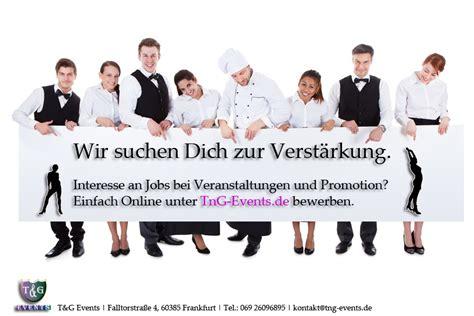 Bewerbungsformular Ihre Nachricht Bewerbungsformular T G Events Eventagentur Frankfurt
