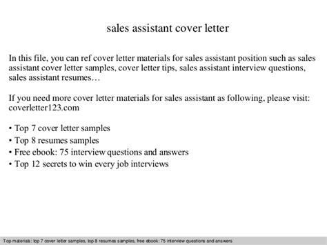 sle cover letter for retail sales assistant images