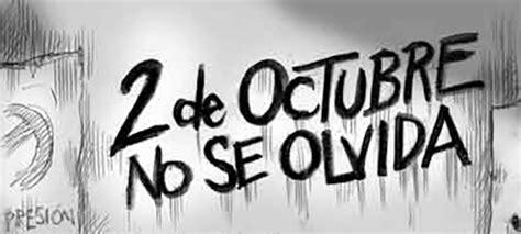 imagenes de octubre en movimiento 02 de octubre movimiento estudiantil de 1968 romonoticias