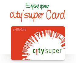 Gold Class Gift Card Balance - e gift card loyalty program city super
