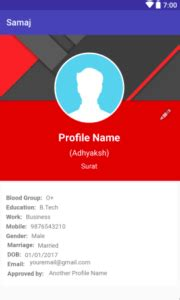 user profile layout in android android profile activity layout sle exle tutorial
