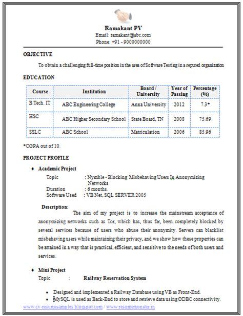 resume b tech 10000 cv and resume sles with free cv