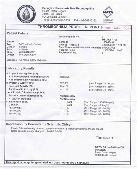 Blood Report Template Figure 2 Blood Report Of Patient Showing Protein S