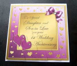 daughter amp son in law 1st first wedding anniversary card