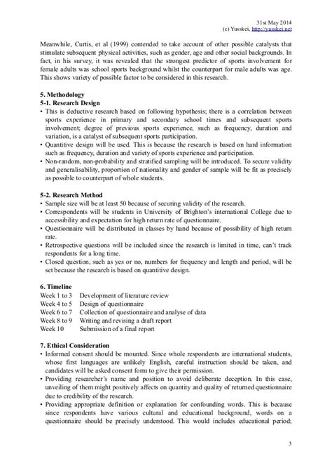 thesis abstract in physical education dissertation proposal physical education