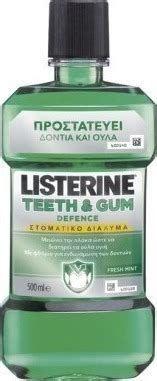 Listerine Teeth Gum Defence 250ml listerine teeth and gum defence 250ml skroutz gr