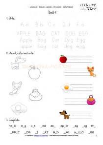 free printable beginner esl pre junior worksheet 1 alphabet