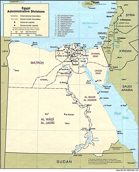 printable map egypt nationmaster maps of egypt 21 in total