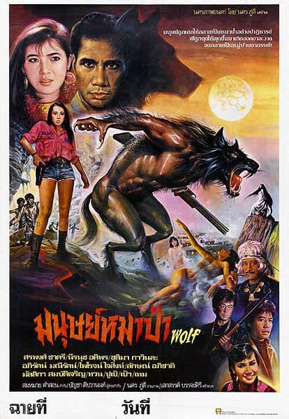 zombie thai movie posters wolf 1980 thailand