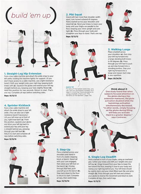 glutes workouts for images