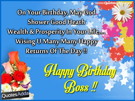 Wish You Many Many Happy Birthday Wish You Many Many Happy Returns Of The Day Sir