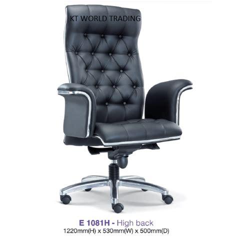 presidential chair and high standard chair