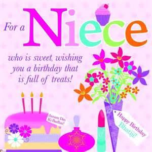birthday wishes for niece happy birthday