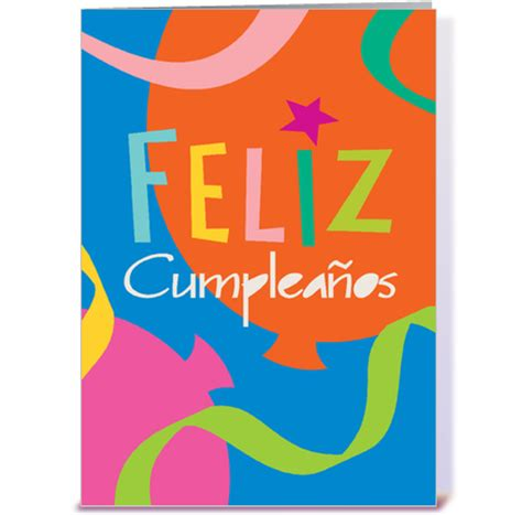 free printable happy birthday cards in spanish happy birthday spanish greeting card by bense garza