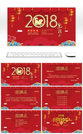 new year party invitation wording new year party invitation quotes