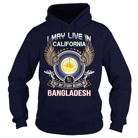 Tshirt Amazing Sumatera its a thibodaux thing you wouldnt understand t year name