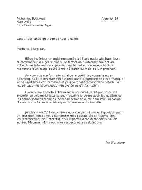 Lettre De Motivation Stage Université lettre de motivation stage court