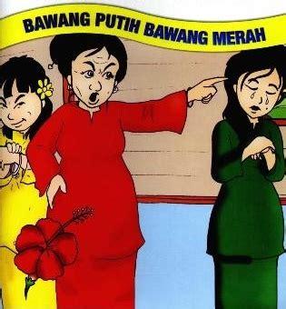 film bawang merah bawang putih versi malaysia cerita rakyat bawang merah bawang putih