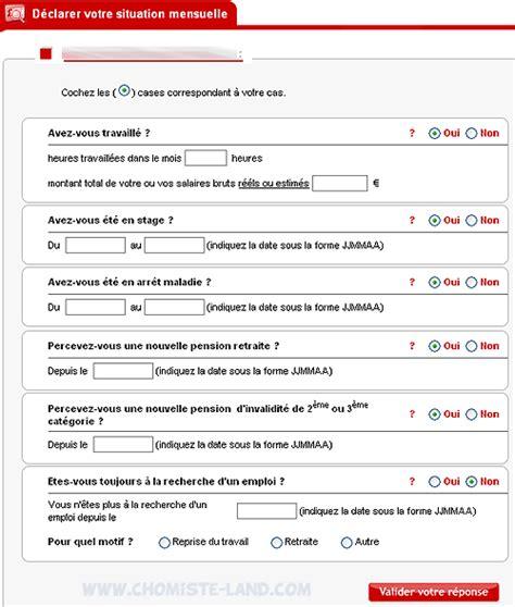 Declaration Is Calendrier Comment Retrouver Justificatif Actualisation Pole Emploi