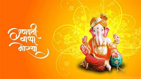 ganpati bappa morya hd wallpapers desktop background