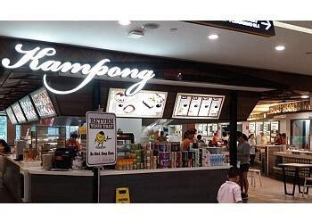 Kampong Bukit Panjang City   Singapore HD Wallpapers and