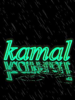 kamal  wallpaper gallery