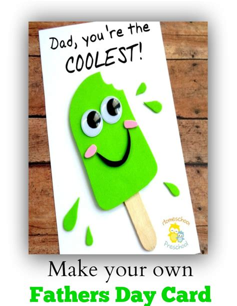 e cards for fathers day fathers day card make your own cards this s day