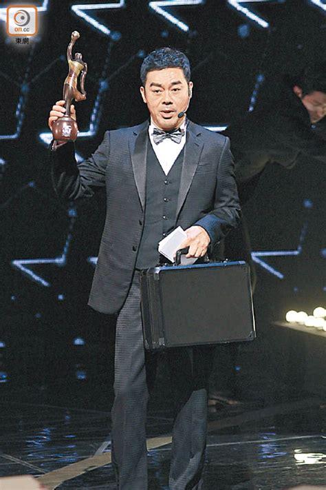 hong kong actor kwok fung hksar film no top 10 box office 2016 04 04 35th hong