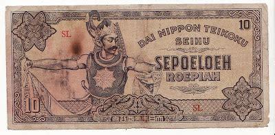 Selembar Uang Kuno 1 Rupiah Gadis Jawa Tahun 1956 Unc gatot kaca paling unik binoocular