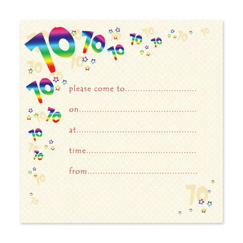 pack of 10 70th birthday invitations