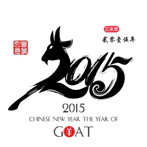 the history of lunar new year history and traditions of the lunar new year oro gold