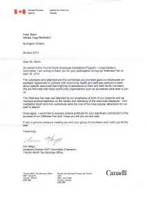canada revenue agency thank you letter for sahaja