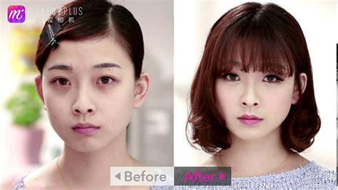 japanese cute makeup demo   tutorial