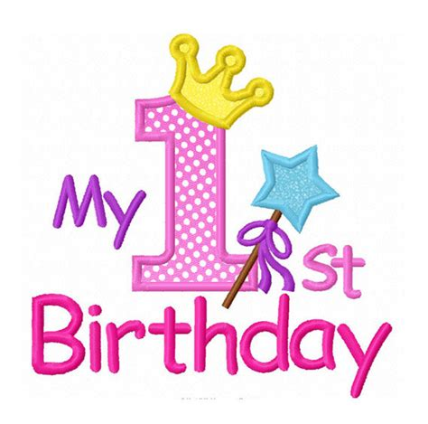 1st Birthday Clipart 1st birthday number clipart clipart suggest