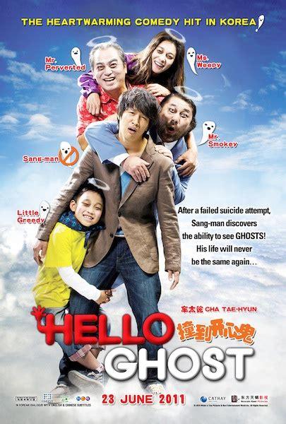 film hello ghost youtube hello ghost 2010 marcella purnama