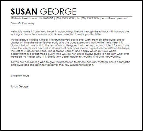 sample appreciation letters memo example