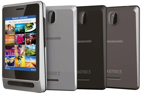 panasonic mobile india panasonic phones price list of panasonic phones in india