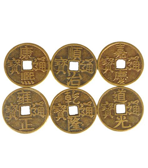 feng shui coins feng shui coins lucky chinese fortune copper coin double