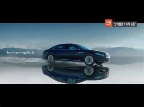 Lincoln Continental Commercial 2017 by Lincoln Continental 2017 Commercial Korea