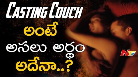 meaning of casting couch indian film industry changes casting couch original