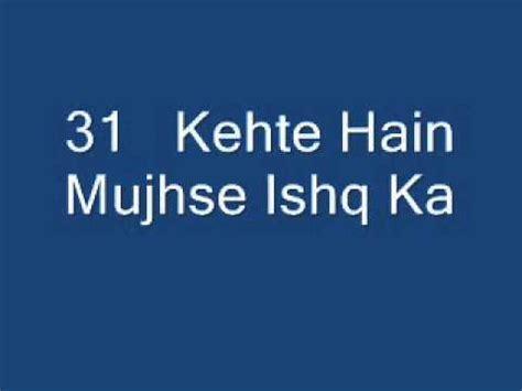 awain te tenu dasan by ghulam ali kavita krishna pattna te mil mahiya doovi