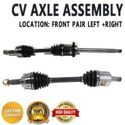 axle shaft for sale