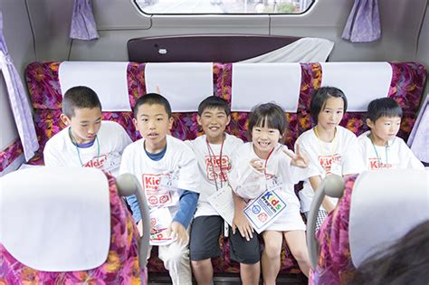 Kid Narita narita kid s program hankyu hanshin express co ltd
