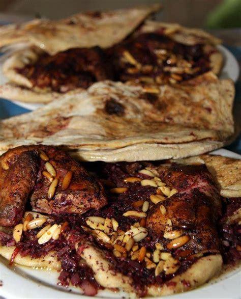 sumac cuisine musakham aka muhammar this dish is composed of roasted