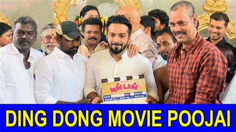 youtube film dono gengsi dong ding dong movie poojai at avm studios actor aari youtube