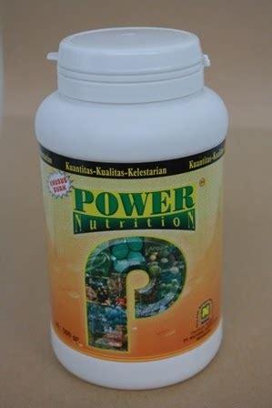 Pupuk Nasa Untuk Bunga Dan Buah pupuk khusus tanaman buah power nutrition jual produk