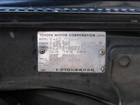 Toyota Vin Number 1994 Land Cruiser Diesel Mpg