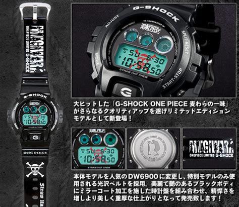 Namco Bandai Logo Black T Shirt crunchyroll 2nd one x g shock collaboration